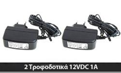2 x DSA-12PFG-12_FEU_120100_Original_Power_Supply_12V_1A/
