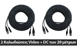 VDC-200 Καλωδίωση CCTV BNC + Τροφοδοσία μήκους 20 μέτρων